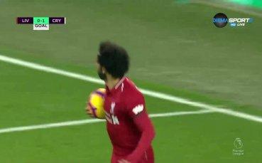 Шеметна реакция от Ливърпул, Салах с 15-и гол