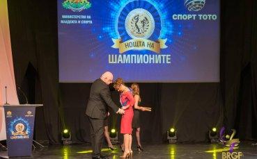 Раева благодари след високото признание и отсече: Гордея се, че съм спортистка