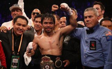 Мани Пакиао ще се принуди да приключи с бокса?