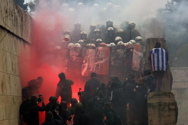 протест Атина