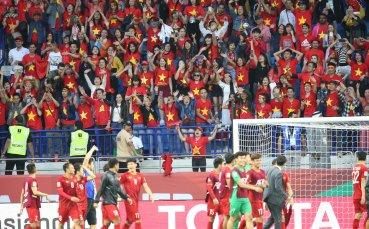 Виетнам е първият четвъртфиналист за Купата на Азия
