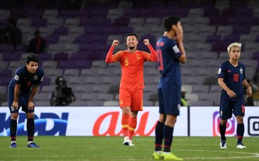 Китай на четвъртфинал след обрат срещу Тайланд
