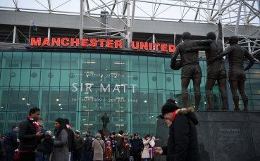 Юнайтед иска