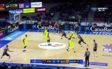 Баскония - Барселона 73:82 /репортаж/