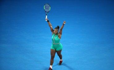 Серина изхвърли от Мелбърн световната №1 във финал преди финала
