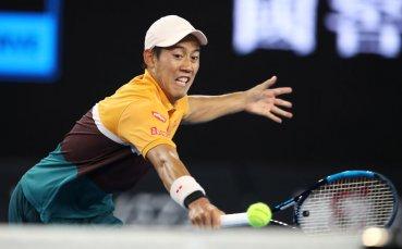 Нишикори надви Кареньо Буста в най-дългия и драматичен мач