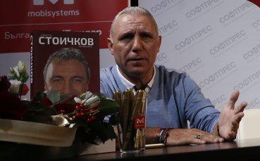Шкумбата и глас на Дарик с участие на представянето на книгата на Стоичков в Лондон