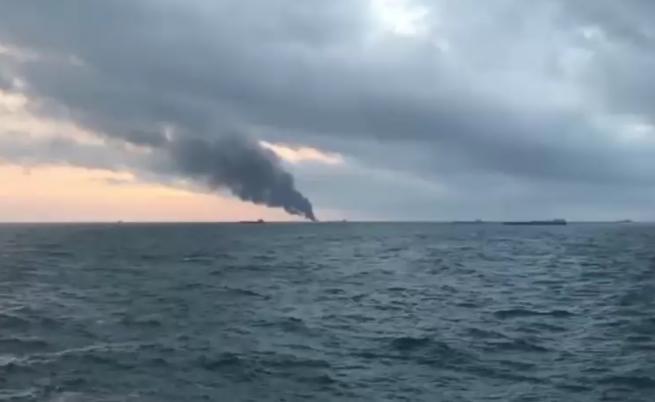 Тежък инцидент в Керченския пролив, загинали