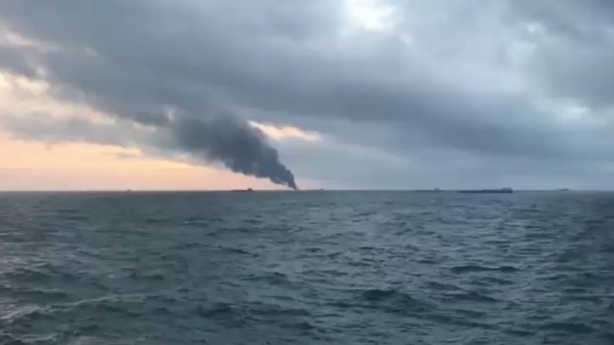 <p>Тежък инцидент в Керченския пролив, загинали</p>