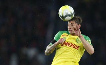 Нант отложи мача си от Лига 1 заради изчезналия Емилиано Сала