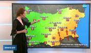 Прогноза за времето (22.01.2019 - централна емисия)