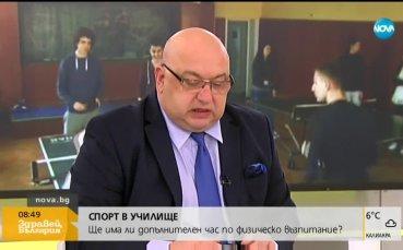 Красен Кралев: Sofia Open e огромна реклама за цялата държава