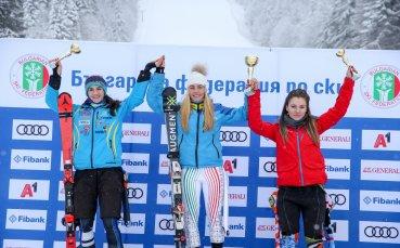 Симона Скробанска с нова победа за купа