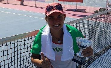 България с шанс за участие в тениса на Параолимпиадата