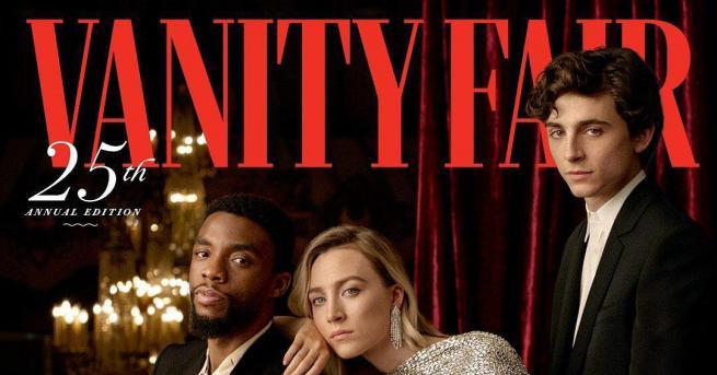 """Престижното американско издание """"Vanity Fair"""" разкри как ще изглежда тазгодишният"""