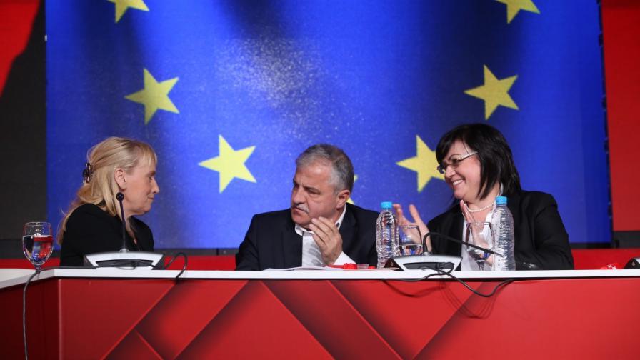 """Конгресът на БСП: """"Всички ние днес сме Елена Йончева. Истината идва"""""""