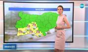 Прогноза за времето (28.01.2019 - централна емисия)