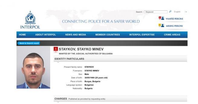 България Стайко Стайков остава на свобода Той беше задържан по
