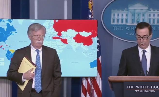 """Започват ли САЩ война - """"5000 войници към Колумбия"""""""