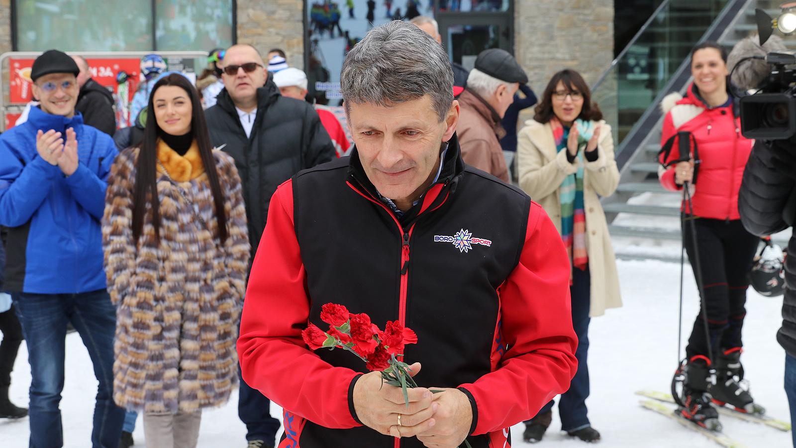 Бороспорт, Хотел Рила, Община Самоков и БФСки организираха празник за юбилея на най-добрия български алпийски скиор.