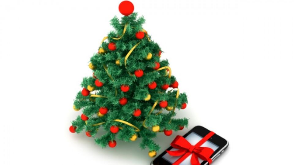 Коледни подаръци от ново технологично измерение