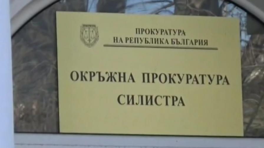<p>Арестуваната банкерка от Дулово изчезна</p>