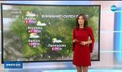 Прогноза за времето (02.02.2019 - обедна емисия)