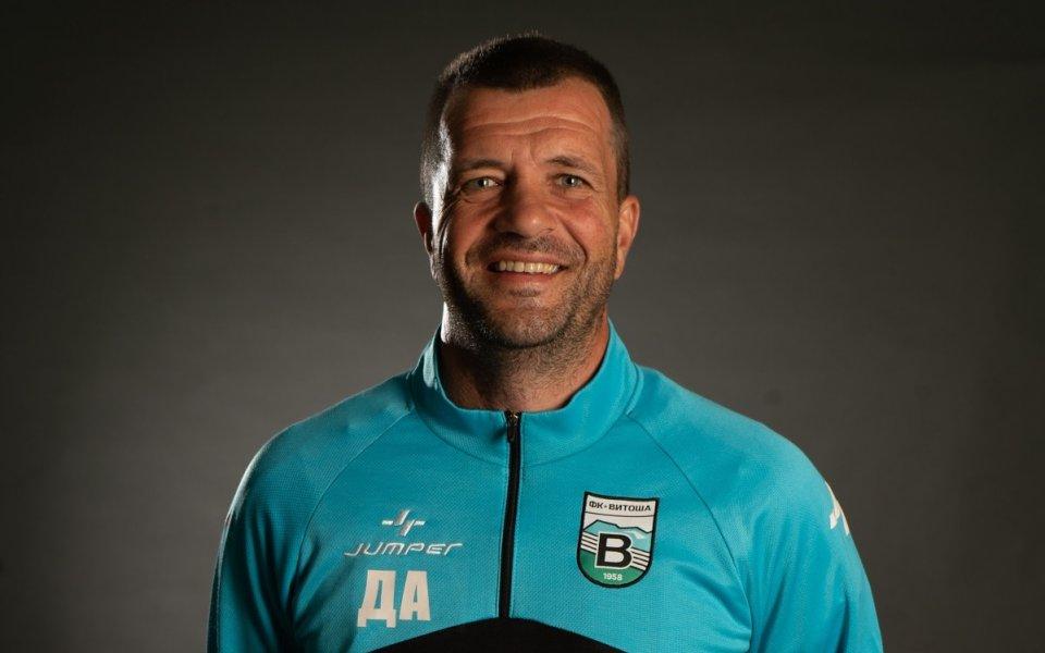 Треньорът на вратарите във Витоша: Имаме таланти с потенциал