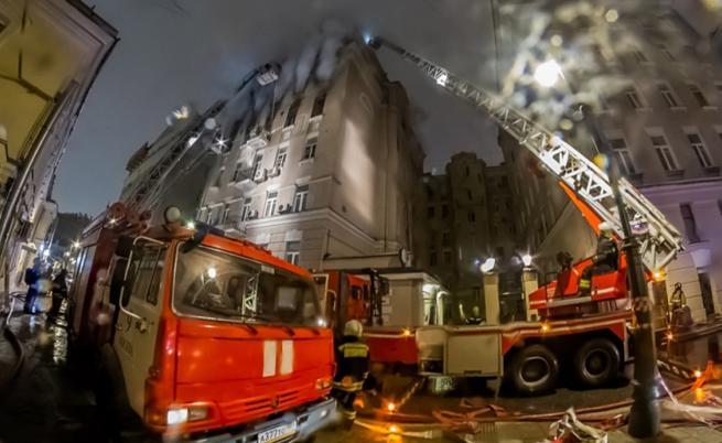 Осем души загинаха при пожар в центъра на Москва
