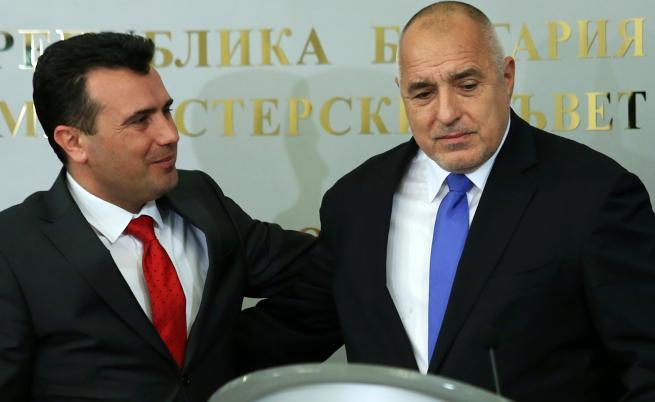Борисов: България ще поиска от ЕК нулеви ставки с Македония