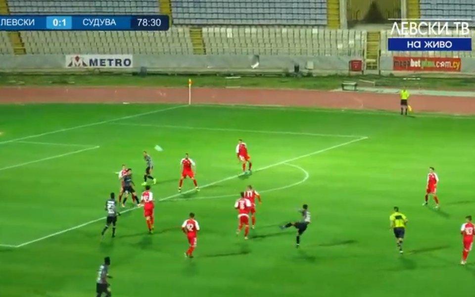 10c5835af0d Левски продължава без победа, направи равен с шампиона на Литва - БГ Футбол  - Първа лига - Gong.bg