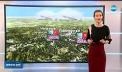 Прогноза за времето (07.02.2019 - централна емисия)