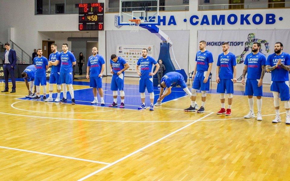 Левски обяви цената на билетите за полуфинала с Академик Пд