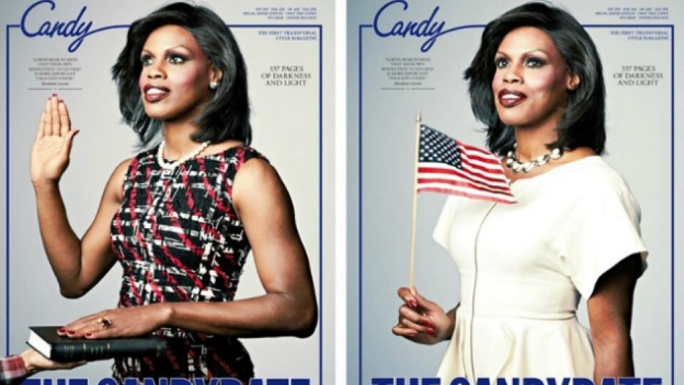 """Корицата на новия брой на списание """"Candy"""" с транссексуалната жена и модел Кони Флеминг, преобразена като Мишел Обама"""