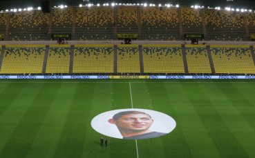 Нант с почит към Сала, днес се навършва 1 година от трагедията