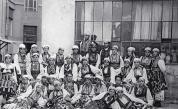 Вижте неписаната история на България в снимки