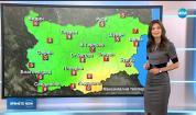 Прогноза за времето (11.02.2019 - централна емисия)