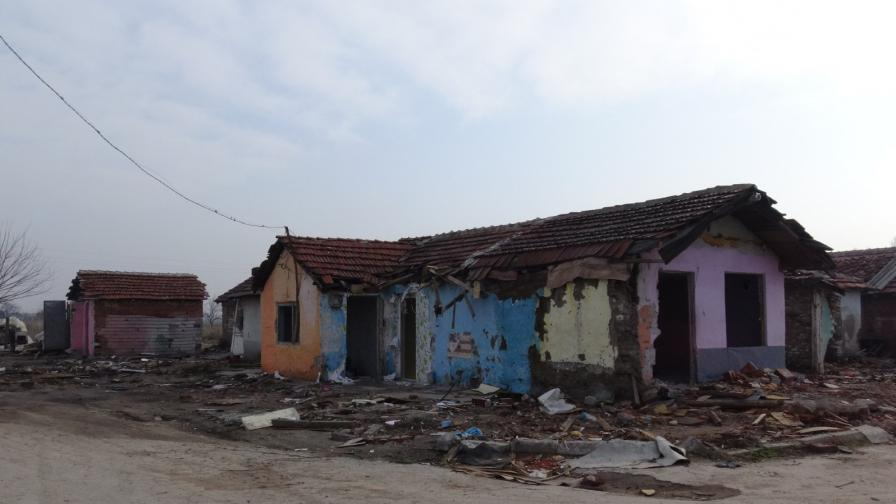 Ромската махала във Войводиново