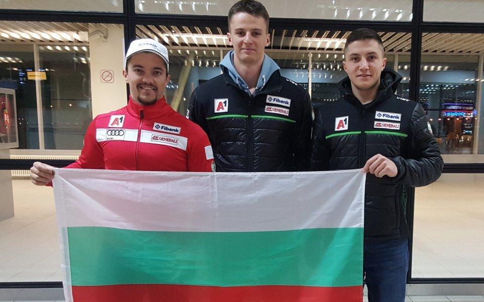 Българските национали по ски пътуват за Оре