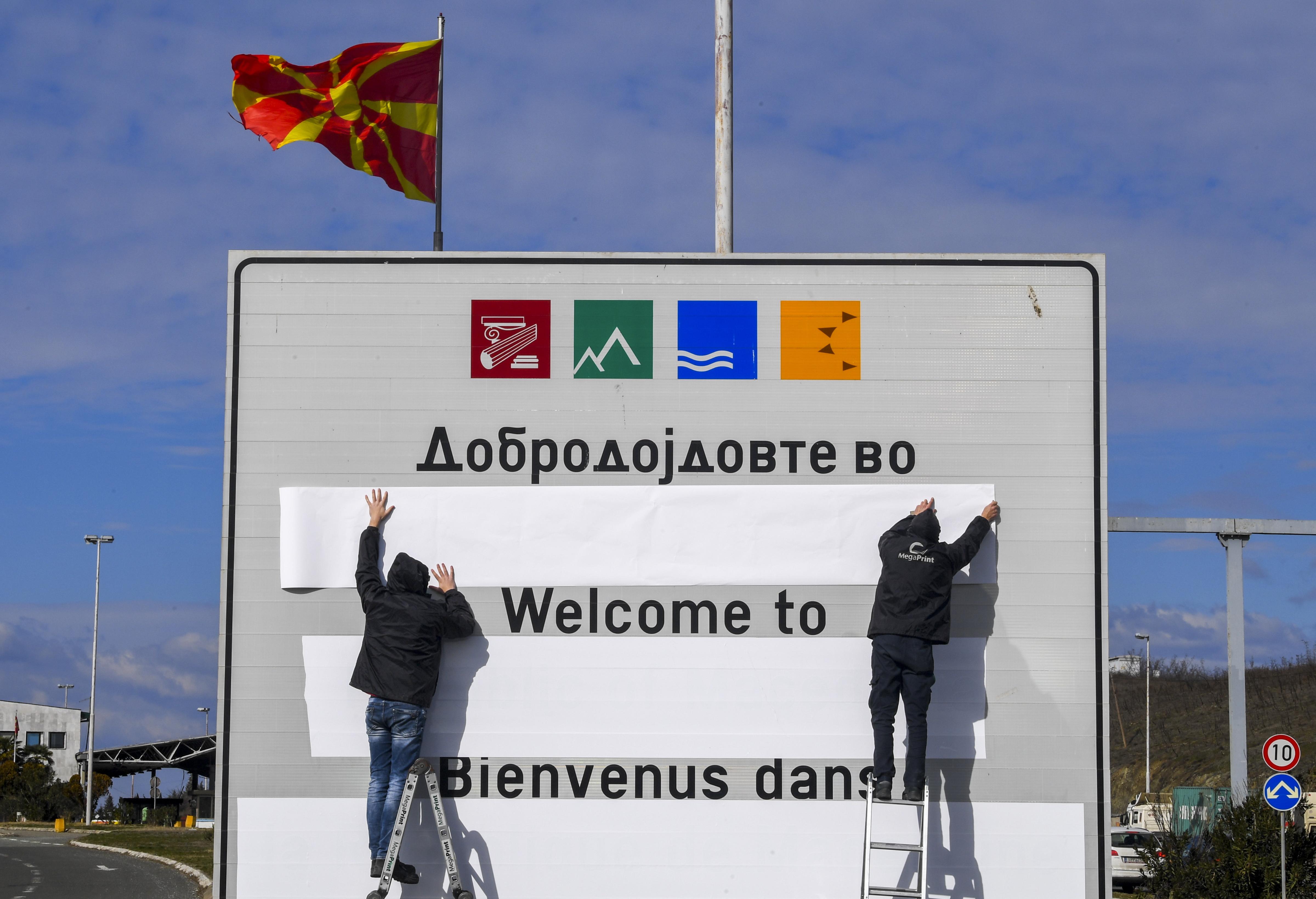 Граничния пункт Богородица между Македония и Гърция
