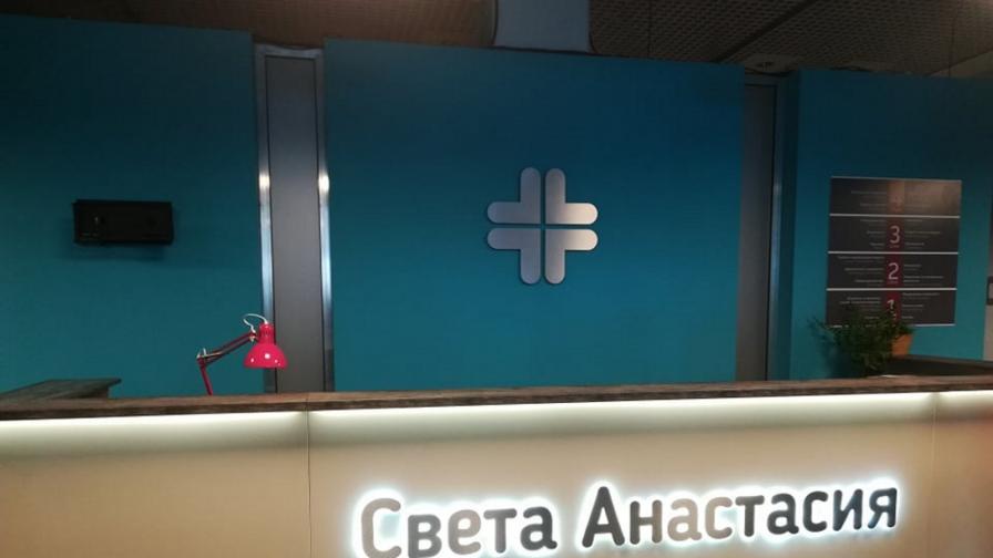 Вижте новата болница в