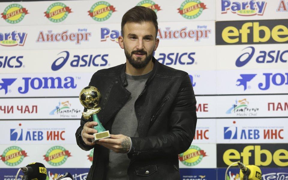 Панайотов: Да играя за България е сбъднат сън