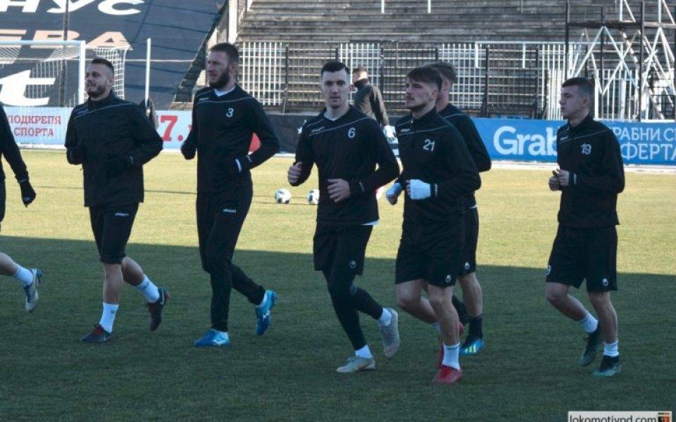 Акрапович обяви с кои ще атакува Левски в София