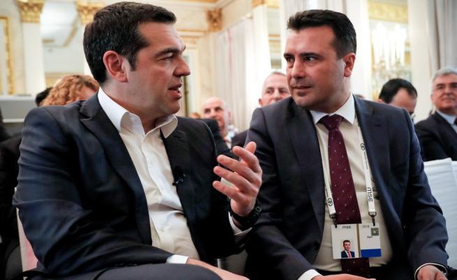 Заев и Ципрас с награда на Мюнхенската конференция за сигурността