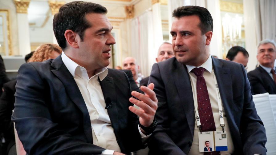 <p>Заев и Ципрас с награда. Заев: Споделям я с Борисов&nbsp;</p>
