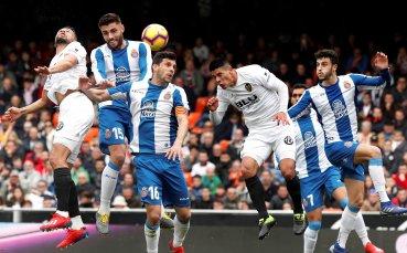 Валенсия е царят на равенствата в Ла Лига
