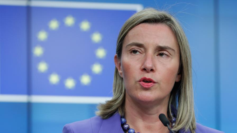 <p><strong>Могерини</strong>: ЕС няма да гони посланиците на <strong>Венецуела</strong></p>