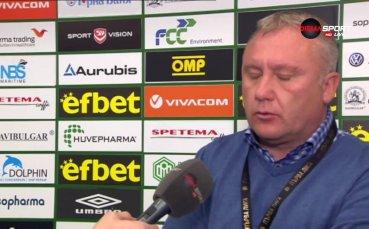 Киров: Доволен съм, от доста време не бяхме взимали точка на Лудогорец