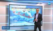 Прогноза за времето (20.02.2019 - обедна емисия)