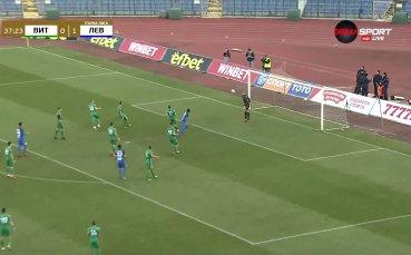Витоша - Левски 0:2 /първо полувреме/